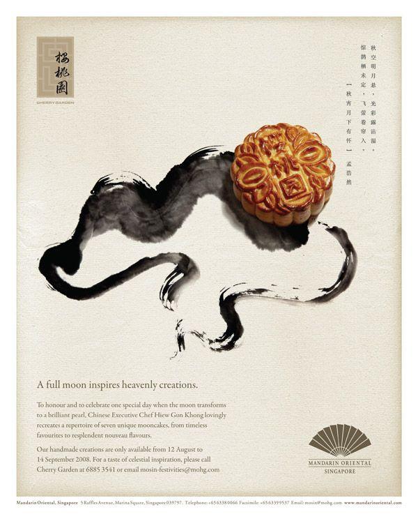 The art of Cantonese cuisine: Cherry Garden singapore mandarin oriental: by Trine Design