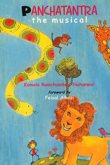 Panchatantra, The Musical