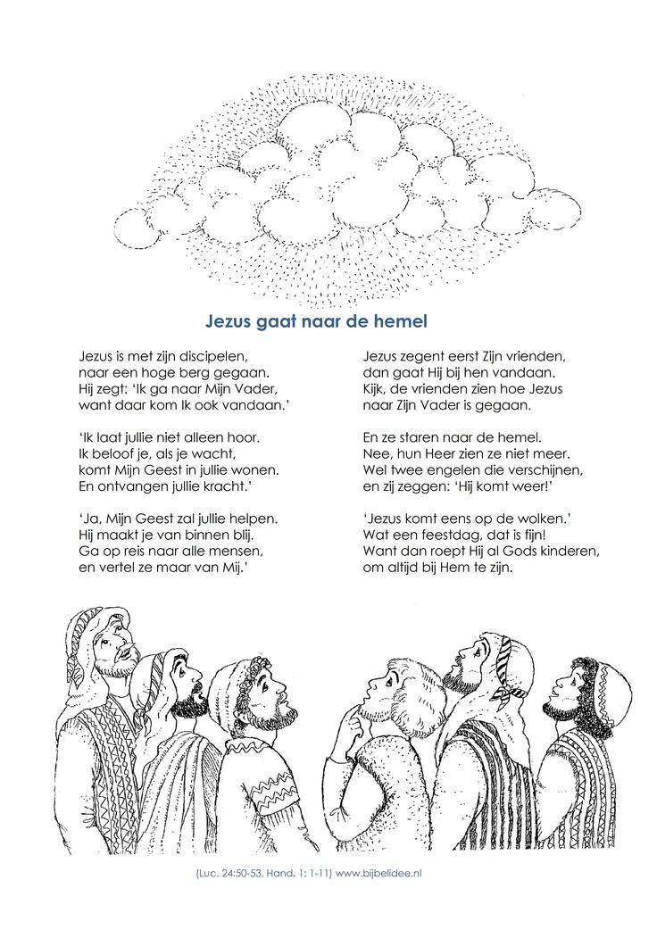 Hemelvaart  van Jezus - www.bijbelidee.nl