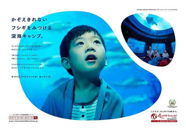 Japanese graphic design. rws_poster_02