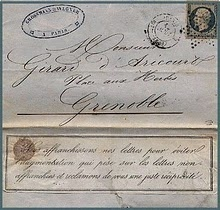 Old French letter - This is why I love calligraphy so much!  This letter style…