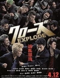 Crows Explode drama | Watch Crows Explode drama online in high quality