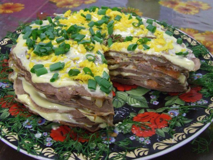 Очень вкусный , нежный печеночный торт домашнего приготовления.Домашний рецепт торта из печенки с луком и морковью можете увидеть на этом видео. Тонкие мягки...