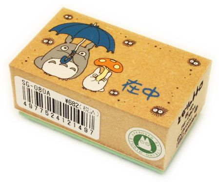 Cute Totoro Stamp  Zaichuu by japanese2please on Etsy, $14.95
