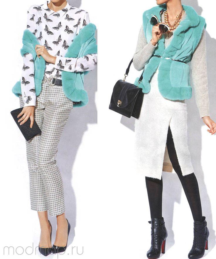 Сочетанию двух черно-белых узоров, даже таких небанальных, как мелкая клетка на брюках и принт с бабочками на блузке, необходим яркий акцент. Вместо кричащей обуви выберите бирюзовый меховой жилет.  дополненные жилетом из цветного меха, классической сумкой жесткой формы и ботильонами на высоких каблуках, бежевый свитер и юбка до колена в тон станут менее консервативными и тут же получат пропуск на самые горячие приемы. Крупное колье из желтого металла дополнит образ