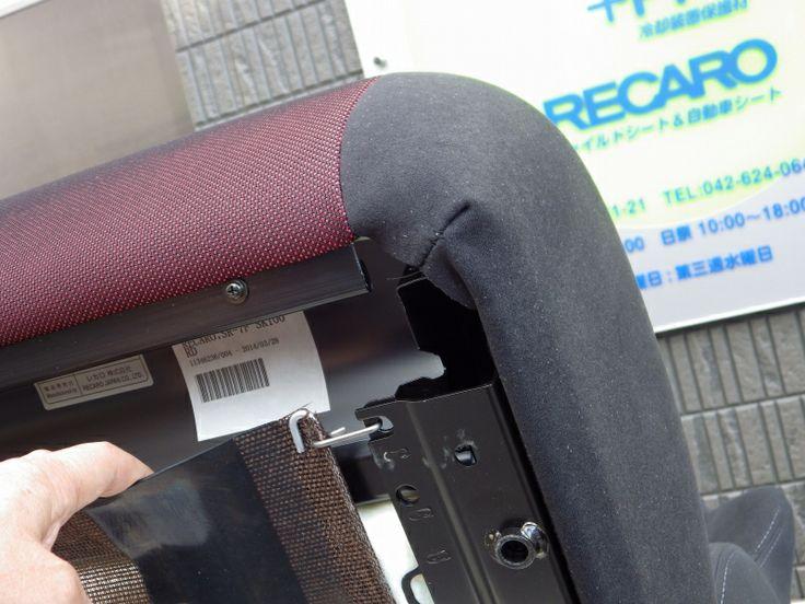 穏やか座面のデザインナイスな レカロのシート。最量販機種(想像)