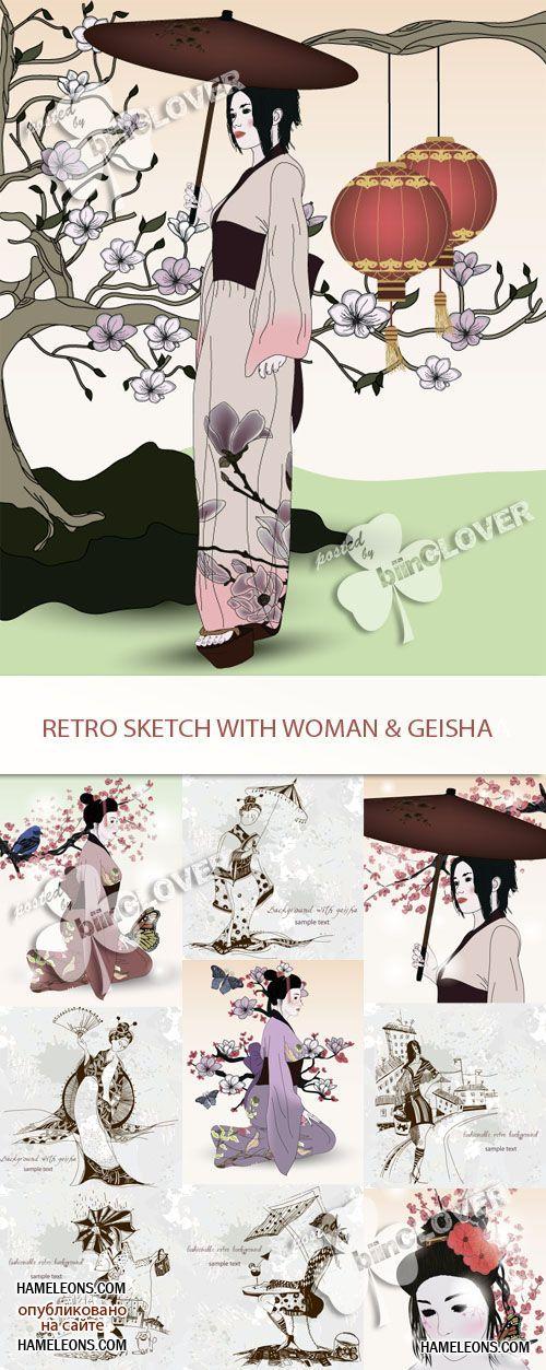 Гейша - японские иллюстрации в векторе