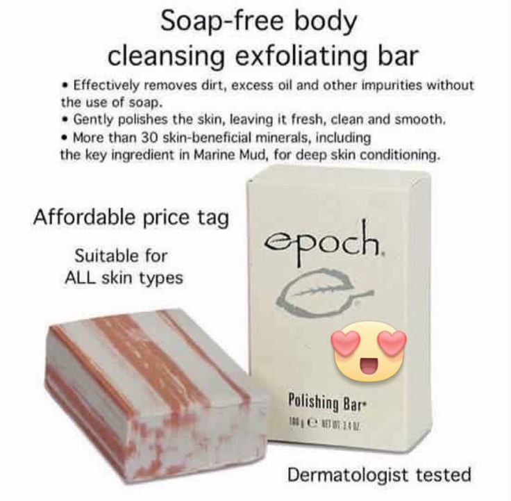 The picture does all the talking here, it's soap free so doesn't dry your skin out. It uses the same key ingredient as our marine mud mask so it leaves your skin soft, clean and polished. Not only is it very good for your skin, it has various uses:  ✅ Removes fake tans and it's known to eliminate dark patches on your skin  ✅ Remove hair dye marks around hairline  ✅ It removes make up brilliantly and even cleans make up brushes too! One bar lasts about 6 months!