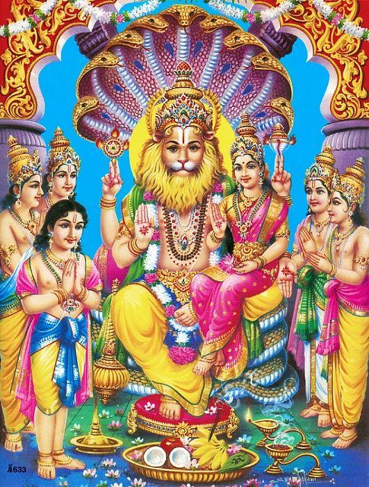 Narasimha Avatar with Lakshmi on Lap - Incarnation of Vishnu - Hindu Posters (Reprint on Paper - Unframed)