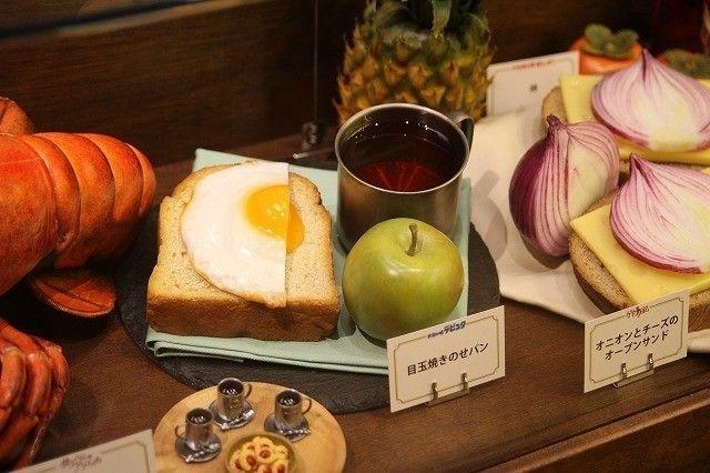 ジブリ飯を体と心で味わう ジブリ美術館で食事シーンの企画展示スタート フォトギャラリー3 映画ニュース ジブリ飯 食事 料理 レシピ