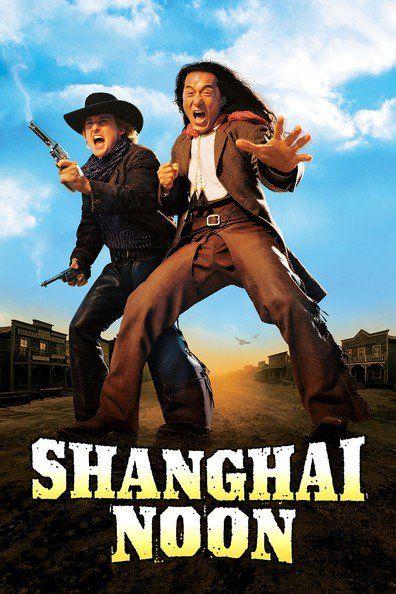เซียงไฮ นูน (Shanghai Noon) คู่ใหญ่ ฟัดข้ามโลก
