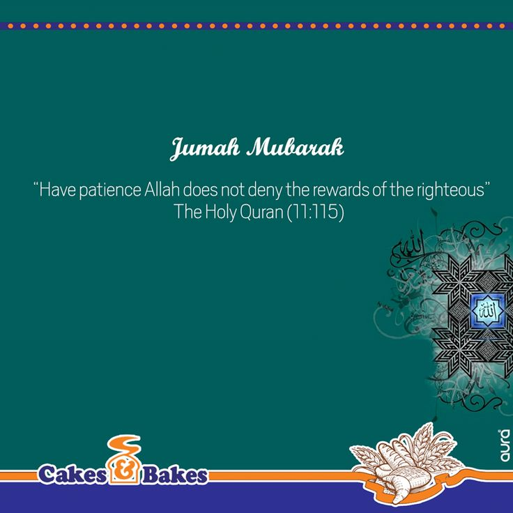 Do you think our nation lacks patience? ‪#‎CakesandBakes‬ ‪#‎foodies‬ ‪#‎jumma_mubarak‬ ‪#‎blessings‬ ‪#‎Muslims‬