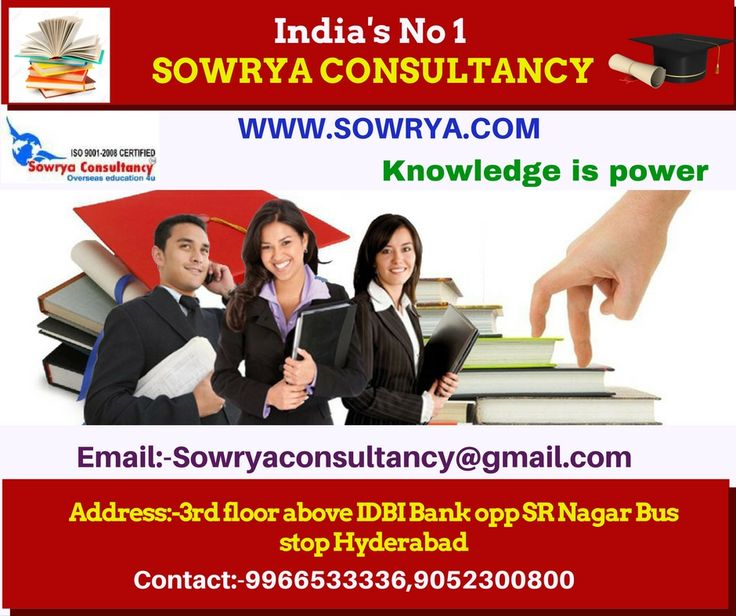 Study in abroad  contact- sowrya consultancy www.sowrya.com