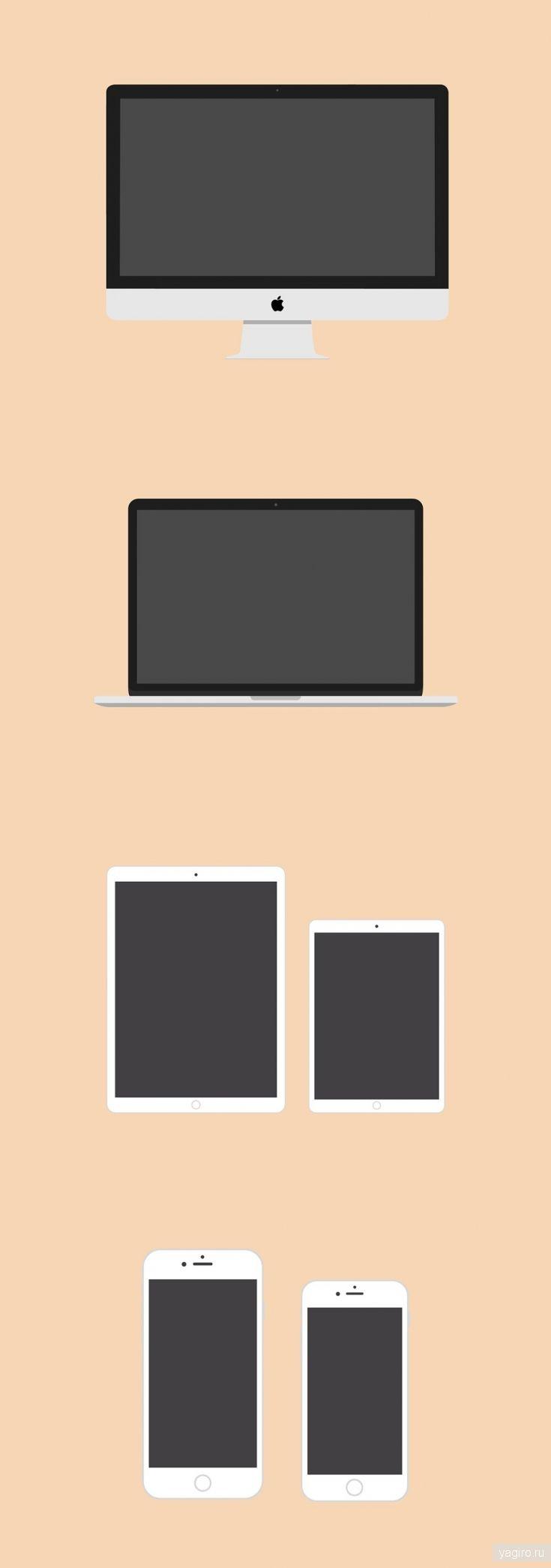 Мокап устройств от Apple / Мокапы / Yagiro - сайт о дизайне и для дизайнеров
