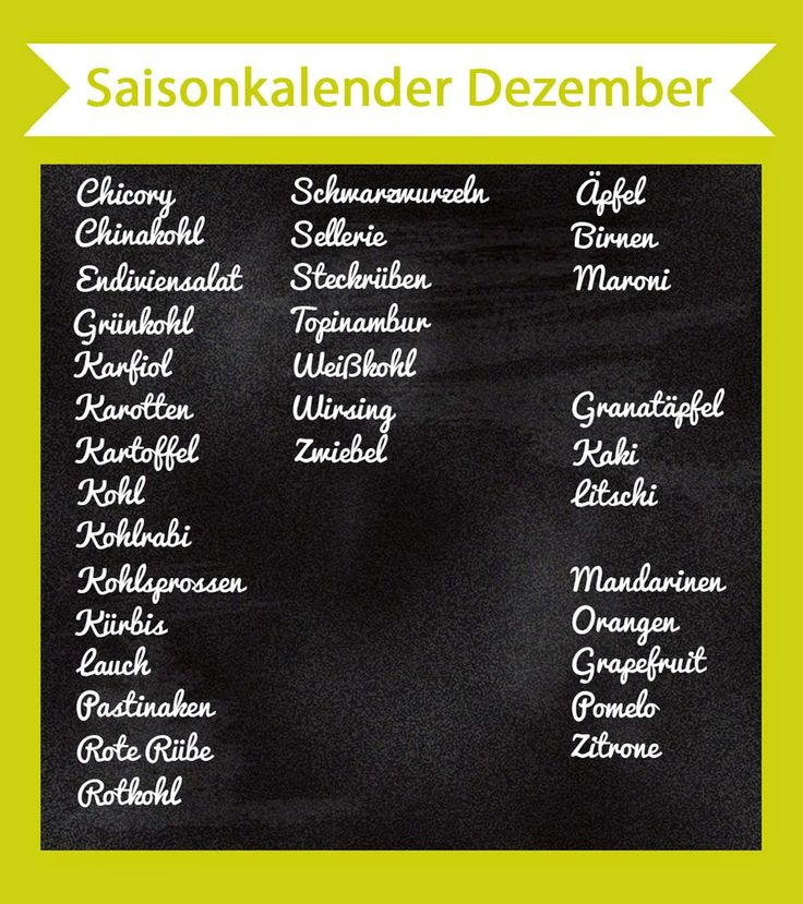 8 best saisonkalender obst fr chte gem se images on for Kochen hat saison