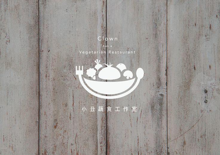 Clown has a Vegetarian Restaurant on Behance