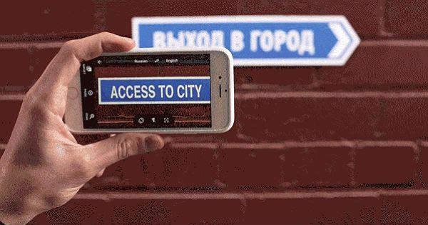 Google permitirá traducciones de voz en tiempo real