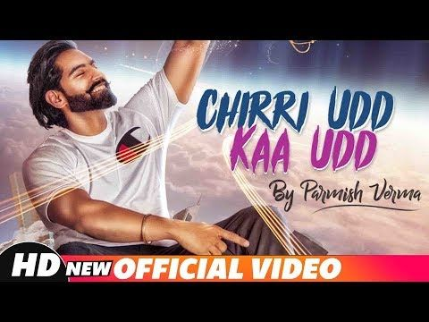 guri new song 2019 video download