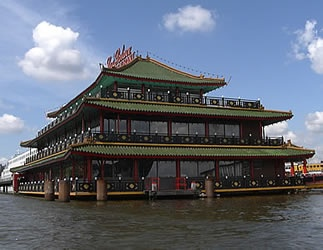 Sea Palace Restaurant, Amsterdam.    Best Chinese food I have ever eaten!