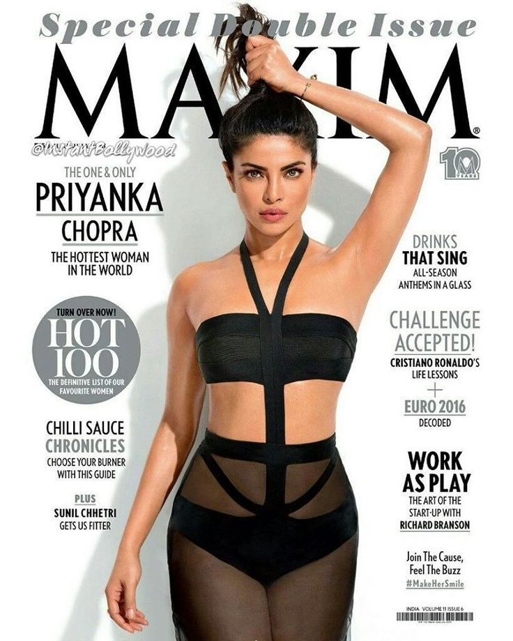 Priyanka Chopra Is Looking Hot On Maxim magazine Cover