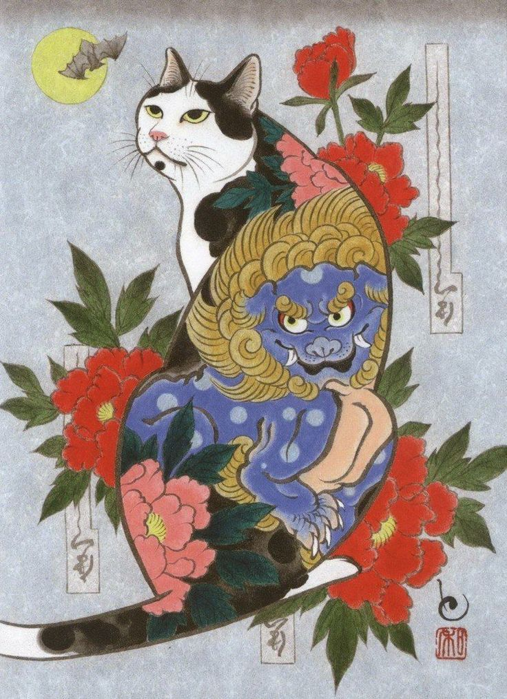 Monmon cats.