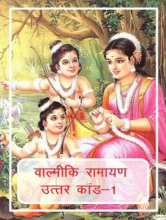 9 best hindu religious books images on pinterest ebooks online free books online ebooks online free ebooks religious books hinduism google fandeluxe Image collections