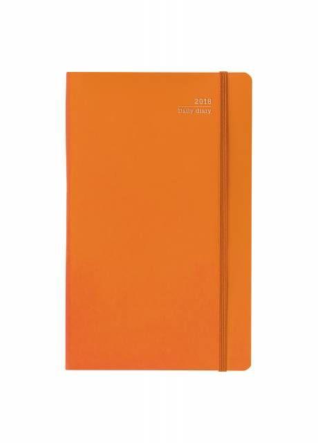 Μεσαίο Soft Flex Πορτοκαλί
