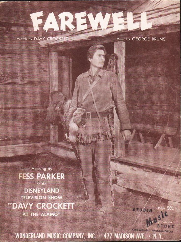 Farewell 1954 Davy Crockett At The Alamo Tv Fess Parker Htf #Disney Sheet Music! from $49.99