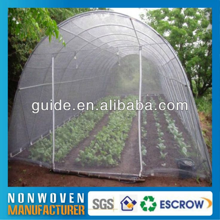 Agriculture Pp Nonwoven As Frost Prevention Cloth,Shading Cloth ...
