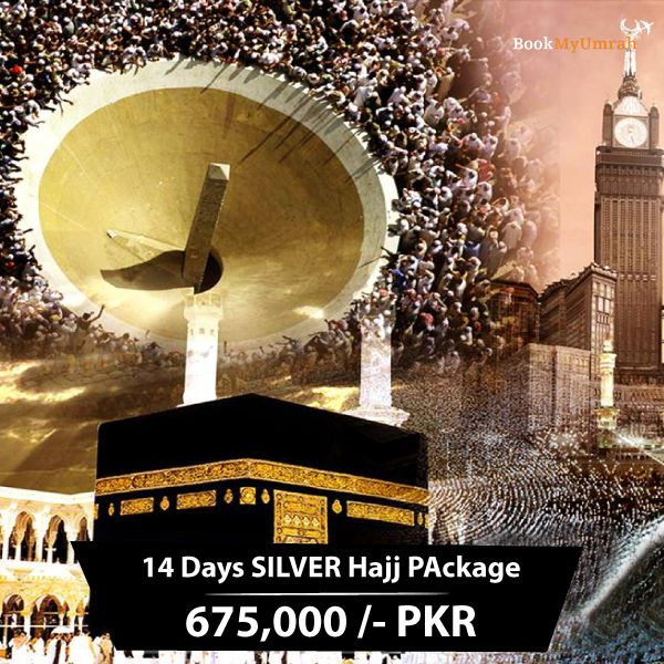 Silver Hajj Package 2016 !! Price = Rs. 675,000/- (Maktab 3)  Aziziah Building Medina Hotel = Dar Al-Taqwa Package Includes  • Air-Conditioned Gypsum in Mina • Separate Tent for Ladies and Gents  • Sofa Cum Bed • Air Conditioned Marques in Arafat  • Private Washroom in Arafat  • Air Conditioned Transport (Private bus)  • Return Air Ticket (Air Blue) from Lahore Rates  Double Bed: 7,30,000 Triple Bed: 6,95,000 Quad: 6,75,000 For Queries & Details Call:  • 0320-0000-268 • 0321-1111-268