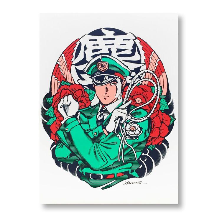 Yoshitake Yamane