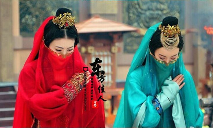 The legend of Ban Shu Chinese costumes Pinterest