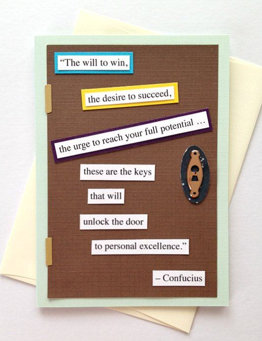 Confucius Personal Excellence Quote Handmade Door and Keys Greeting C ...