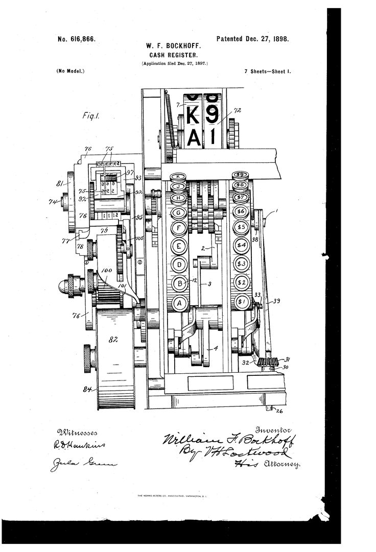 17 best images about drawing  patent   reference on pinterest