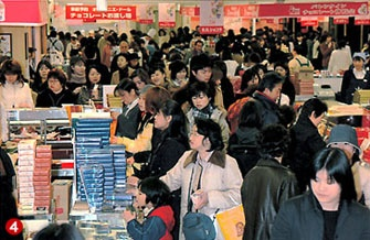 japan valentine's day protest