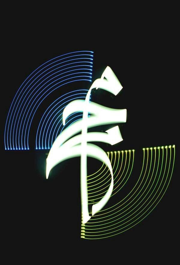::::ﷺ♔❥♡ ♤ ♤ ✿⊱╮☼ ☾ PINTEREST.COM christiancross ☀❤ قطـﮧ ⁂ ⦿ ⥾ ⦿ ⁂  ❤U •♥•*⦿[†] ::::Beautiful Islamic Calligraphy Art
