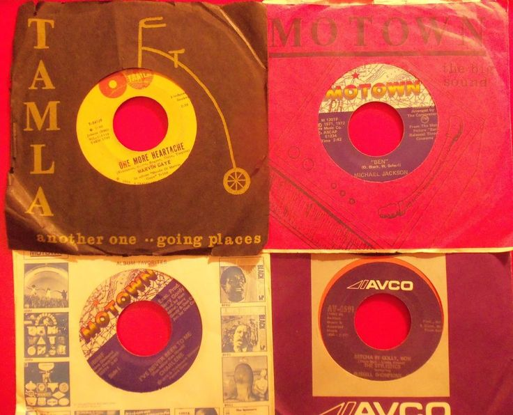 "45 RPM RECORD LOT # 6 R&B NORTHERN SOUL FUNK REGGAE/SKA/DUB 48 PIECE 7"" VINYL"