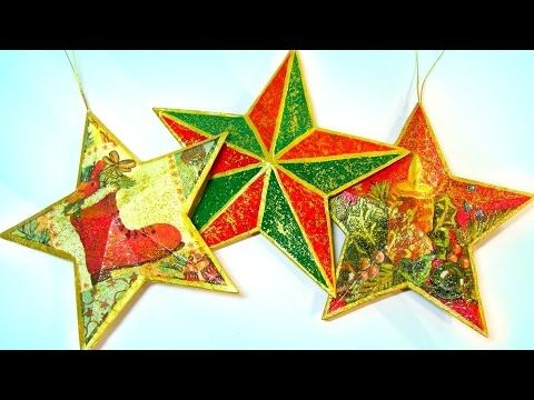 Christmas crafts: 3D Stars. Estrellas 3D - YouTube