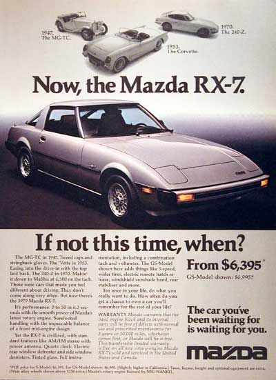 1979 Mazda RX7. Loved that car. Should have bought the replacement engine. Oh wait, I was broke.