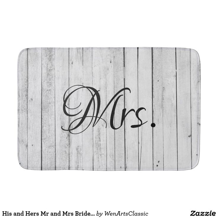 His and Hers Mr and Mrs Bride Groom Rustic Bath Mat