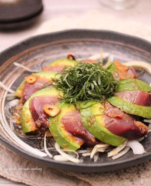 鰹とアボカドの和風カルパッチョ by 緑川鮎香