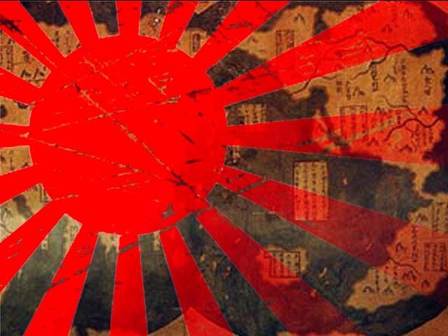 japan flag information