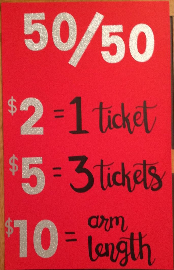 50/50 raffle sign for stag and doe