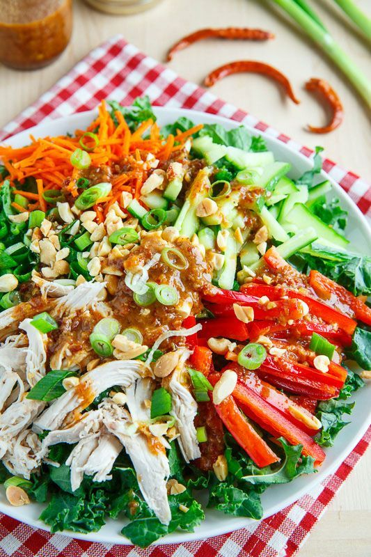 Kung Pao Chicken Salad with Sichuan Dressing #kungpao #chicken #salad