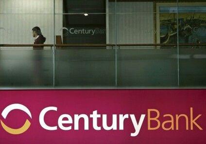 Indonesia Menangkan Perkara Arbitrase Internasional Bank Century