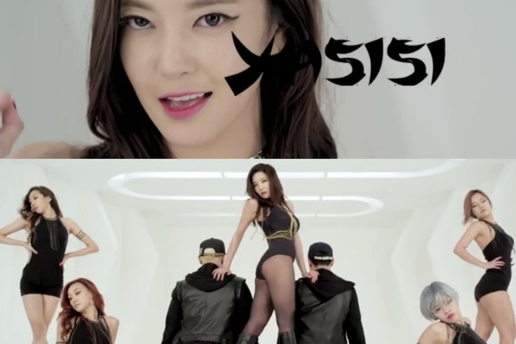 NS Yoonji Is Sexy in Black for Her Latest Comeback Teaser.  #nsyoonji #yasisi #kpopsexy #kpopnews