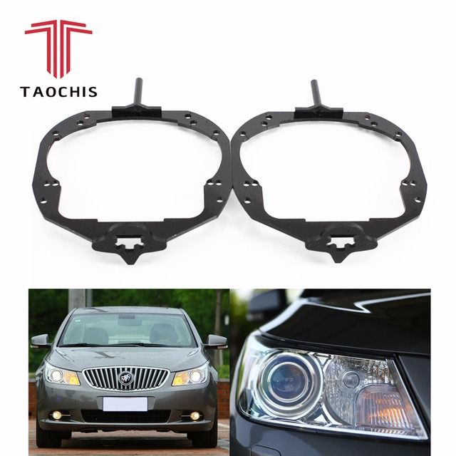 Taochis Car Styling Frame Adapter Module Set Diy Bracket Holder Buick Lacrosse Projector Lens Car