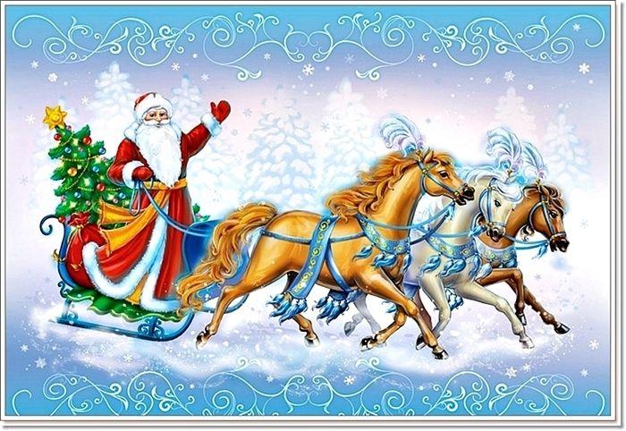 еще картинки тройка коней новогодние сплав культур
