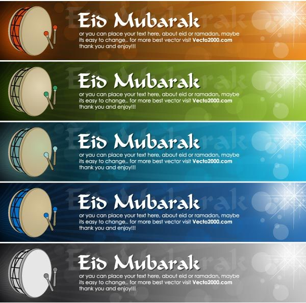 Ramadan Kareem - Eid Mubarak Greeting Banners Vector Free