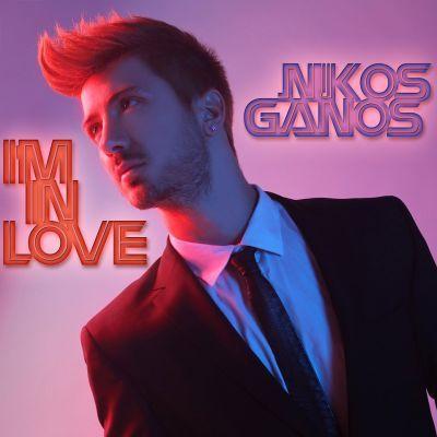 Νίκος Γκάνος - Im in love new video clip